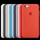 Cep Telefonu Kılıfları, İphone ve Android cep telefonları için kılıf çeşitleri